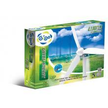 Gigo 7400 - Wind Turbine