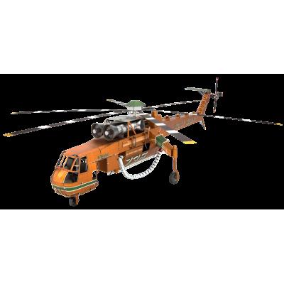 Metal Earth 3D ICONX Laser Cut DIY Model KIT - Sikorsky S-64 Skycrane Helicopter - Scale 1:112