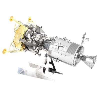 Metal Earth 3D Laser Cut Steel Kit Model NASA Apollo CSM Spaceship with Luna Module