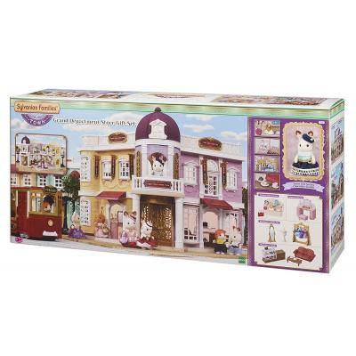 Sylvanian Families 6022 - Department Store Gift Set - Town