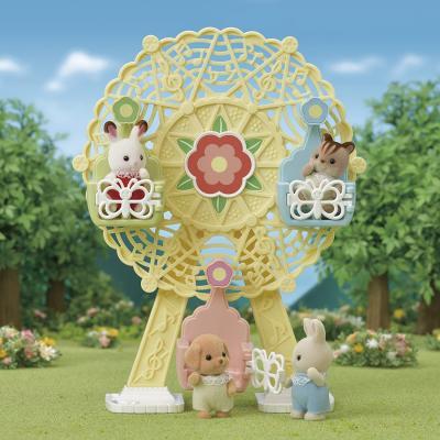 Sylvanian Families 5333 - Baby Ferris Wheel